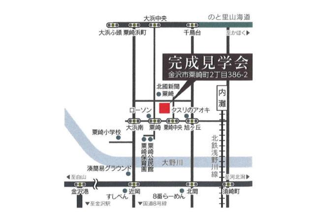 粟崎の家地図のサムネイル