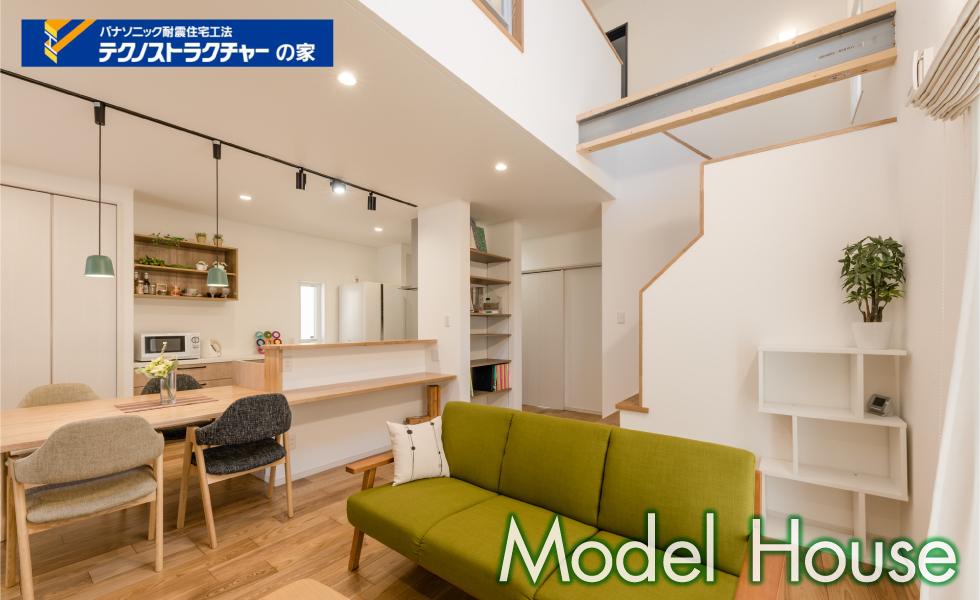 金沢市額新保モデル